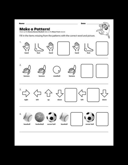 make-a-pattern-image